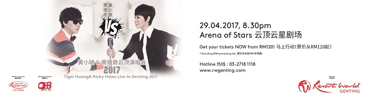 Tiger Huang Ricky Hsiao Live In Genting 2017