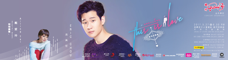 Eric Chou THIS IS LOVE Live In Malaysia 2017