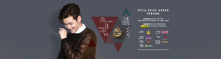 Eric Chou THIS IS LOVE Live In Penang 2017