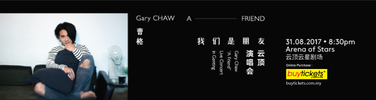 Gary Chaw A Friend Live Concert in Genting