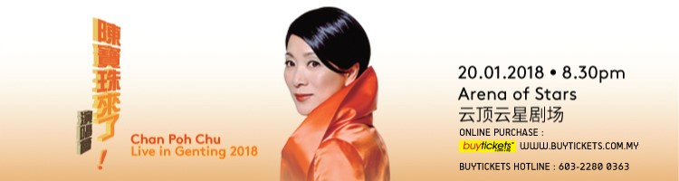 Chan Poh Chu Live in Genting 2018