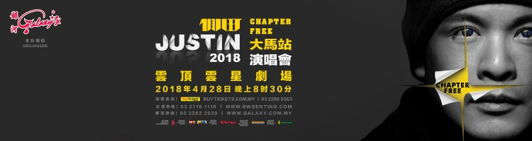 Justin Chapter Free Concert In Malaysia 2018