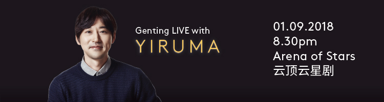 Genting LIVE with Yiruma