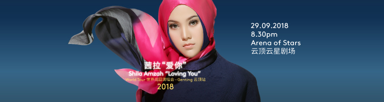 "Shila Amzah ""Loving You"" World Tour – Genting"