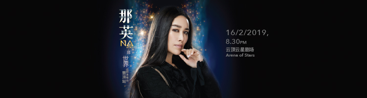 Na Ying Na World Tour Concert – Genting