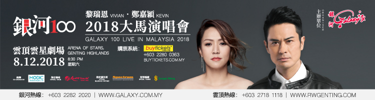 Vivian Kevin Galaxy 100 Live In Malaysia 2018
