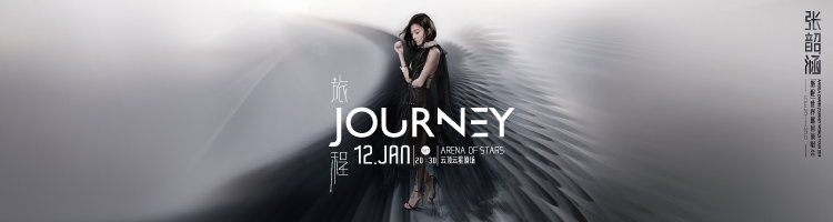 Angela Zhang Journey World Tour 2019 in Genting