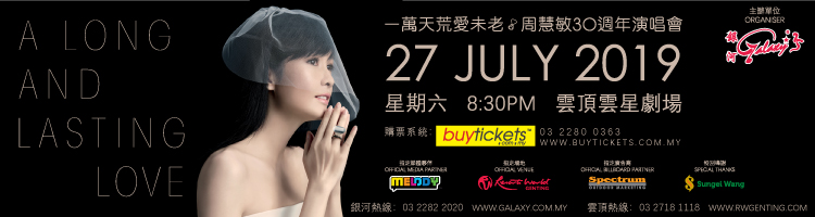 Vivian Chow A LONG LASTING LOVE In Genting 2019