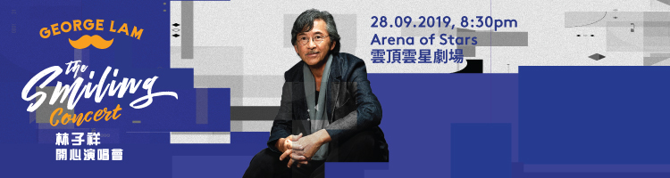 George Lam Concert Live in Genting 2019